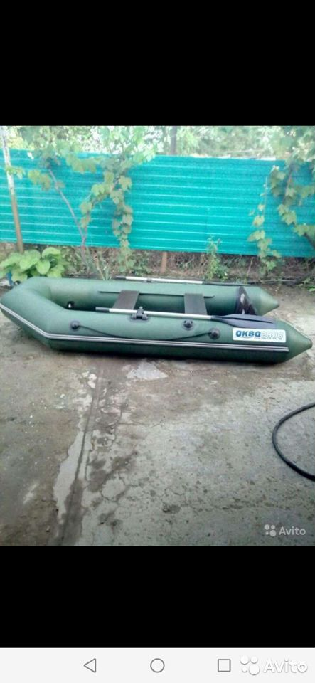 Boat with motor  89182522467 buy 1
