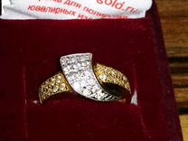 Золотое кольцо с фианитами 16 размер