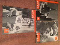 Журналы Советское фото 29 номеров
