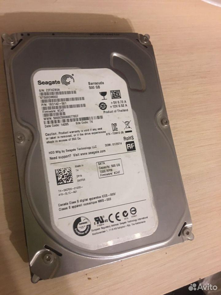 Жесткий диск Barracuda 500гб  89520532920 купить 1