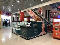 Brow beauty bar