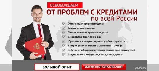 Юрист оренбург бесплатные консультации