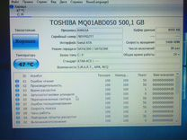 Hp-i3/3110m/2.4GHz/6гб/500/15.6