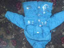 Куртка и штаны на осень (до 2,5 лет)