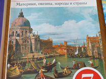 Рабочая тетрадь География 7 кл. Душина — Книги и журналы в Геленджике