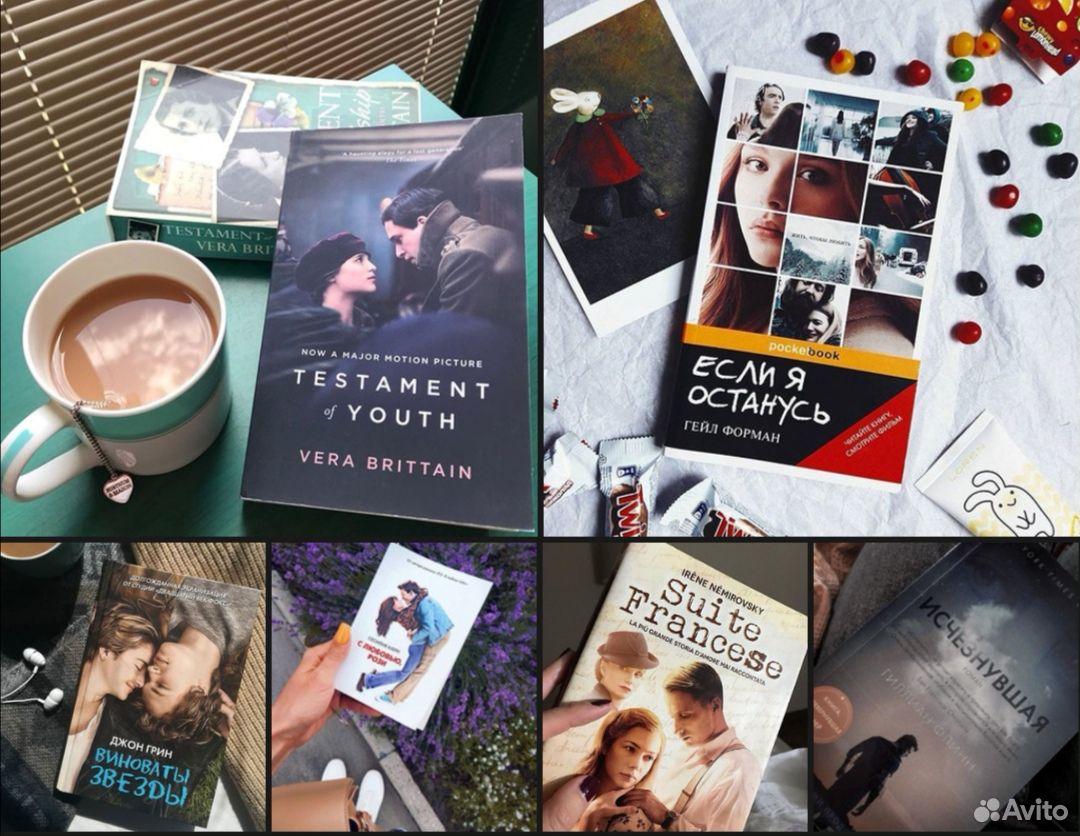 Книги  89159880249 купить 6