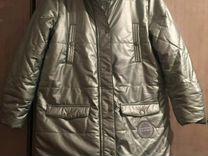 Зимняя, очень теплая куртка, синтепон 48 размер