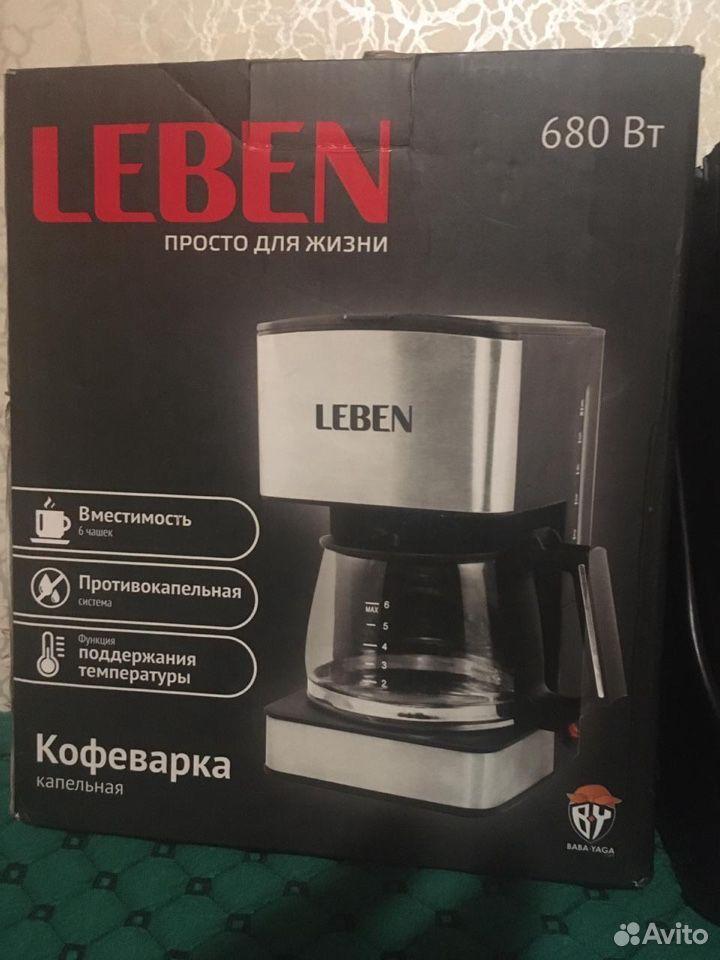 Кофеварка  89155535745 купить 1