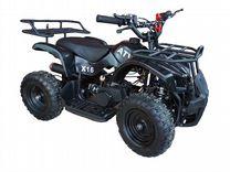 Продажа детского квадроцикла ATV X16