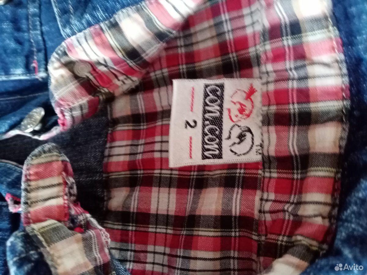 Джинсовая рубашка  89203579211 купить 4