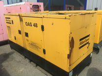 Дизель-генератор QAS 48 atlas copco