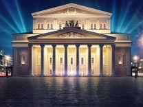 Билеты в люлой театр и концерт на оамблер афише