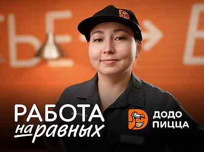 Работа на дому в москве вакансии для девушек без опыта девушке работа в полиции