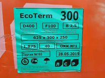 Пенобетонные блоки лср аэрок ECO term 300(D400)