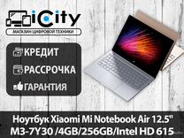"Ноутбук Xiaomi Mi Notebook Air 12.5"" 4/256GB"