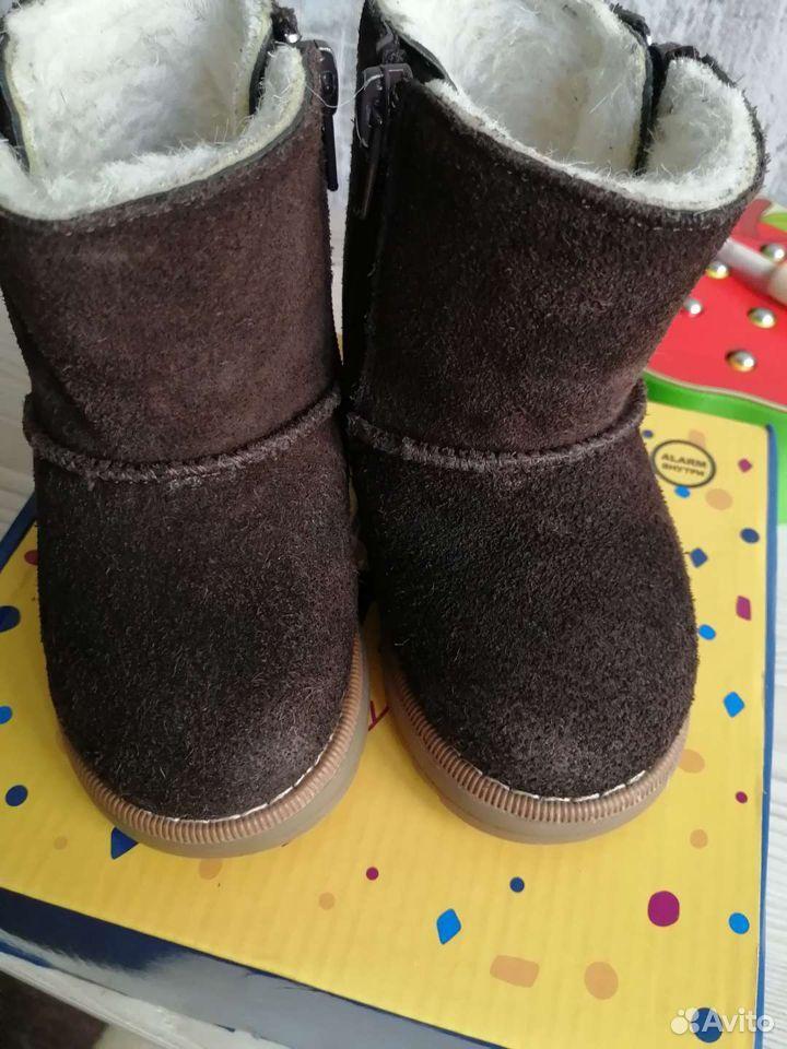 Сапожки зимние, фирмы Tombi, 21 размер  89085241242 купить 2