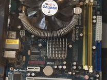 Компьютер на запчасти