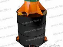 Септик Биотанк-3 (круг. корпус)