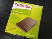 Внешний жёсткий диск 500гб