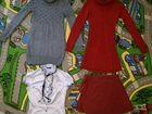 Пакетом женская одежда, аксессуары (42-44)