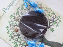 """Шоколадная медаль""""С Днем рождения"""""""