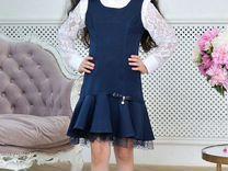 Красивая школьная одежда(122-176) (7-14 лет )