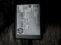 Hp AC Power Adapter 0957-2385