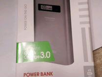 Powerbank 15000mah