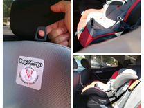 Автокресло Peg-Perego Viaggio 1+0 Switchable