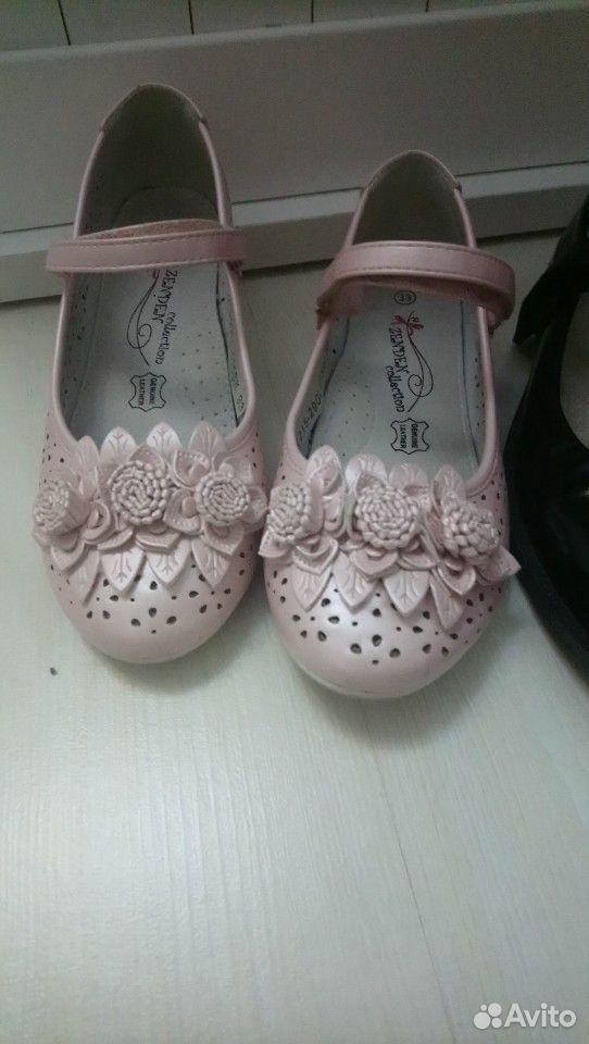 Обувь пакетом  89506384666 купить 2