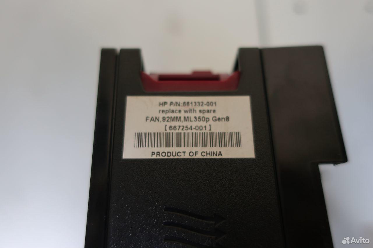 Комплект для второго CPU HP ML350p G8